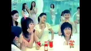 미녀는 석류를 좋아해 CF - 이준기 편 (2006)