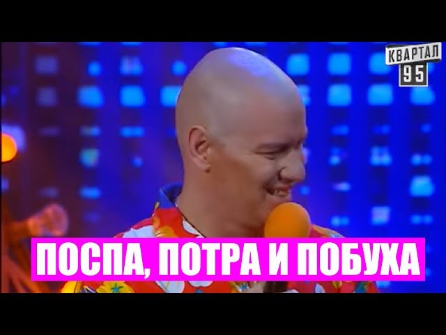 Русские в отеле 9 мая. Зал в истерике - приколы до слез!