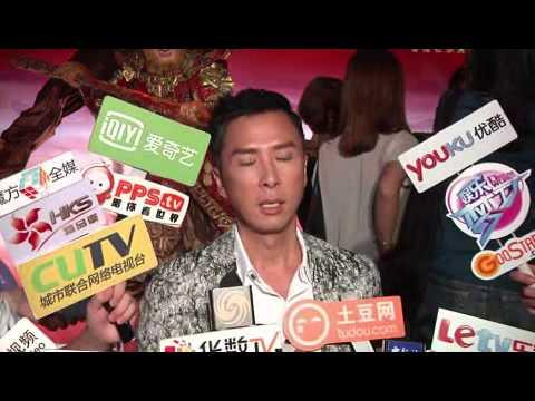 Hong Kong Monkey King (Entertainment Daily News)