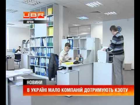 Хумана отзывы о работе в компании Хумана зарплаты « Внутри