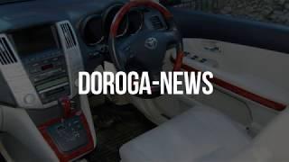 #АВТОНОВОСТИ: Армения запретит праворульные машины с 1 апреля 2018 года