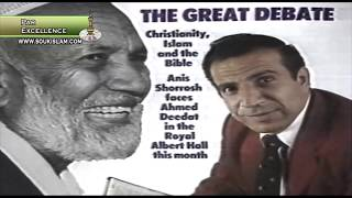 Is Jesus God? Debate between Sheikh Ahmed Deedat and Dr Anis Shorrosh
