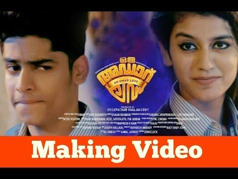 Oru adaar love making video | Priya Prakash varrier |Omar lulu