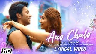 Aao Chalo | Lyrical | Soham Naik | Shivang Mathur | Abhiraj | Ishita | Latest Hindi Song 2019