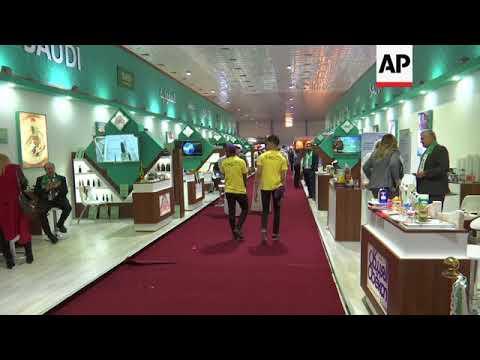 Baghdad International Fair holds 44th session