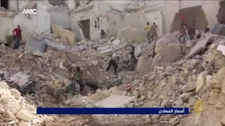 سياسة الأرض المحروقة بسوريا كلفت 300 مليار دولار
