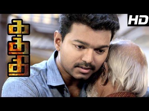 Kaththi Tamil Movie scenes | Mass Performace of Thalapathy Vijay | VIJAY Heart Touching Performance