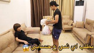 لو خيروك مروان اخوي يطلب اي شي من المطعم  ورحنا للمسبح | كرار الساعدي