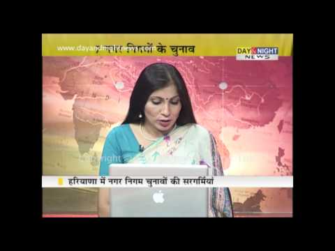 Prime (Hindi) - Municipal corporation Election in Haryana - 14 May 2013