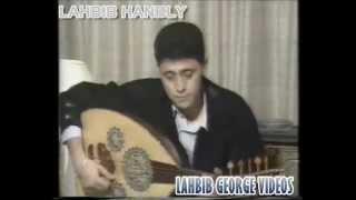 سهرت الليل (عود) - جورج وسوف - 1990