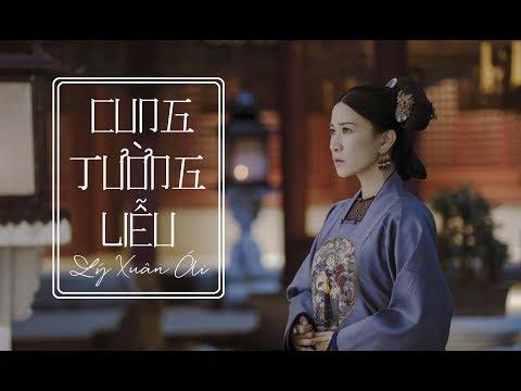 [Vietsub+pinyin] Cung tường liễu - Lý Xuân Ái《Diên Hy công lược OST》| 宮牆柳 - 李春嬡《延禧攻略》插曲