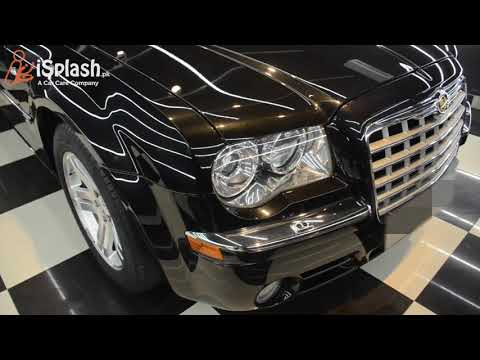 Chrysler 300C Detailing Overview