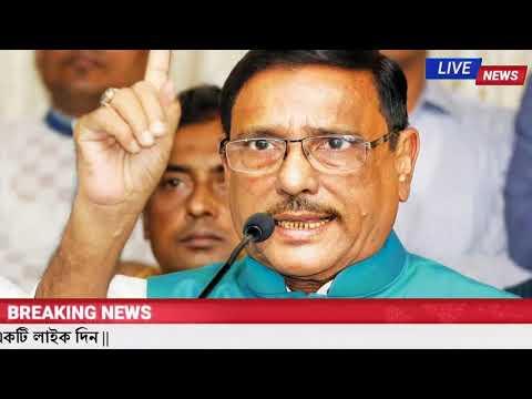 Bangla news today 22 May 2021 | Bangladesh latest news | Ajker khobor | timebd news