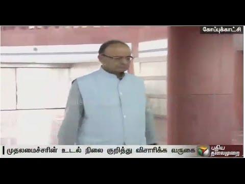 BJP's state unit president Tamilisai Soundararajan on Amit Shah and Arun Jaitley's visit to Chennai