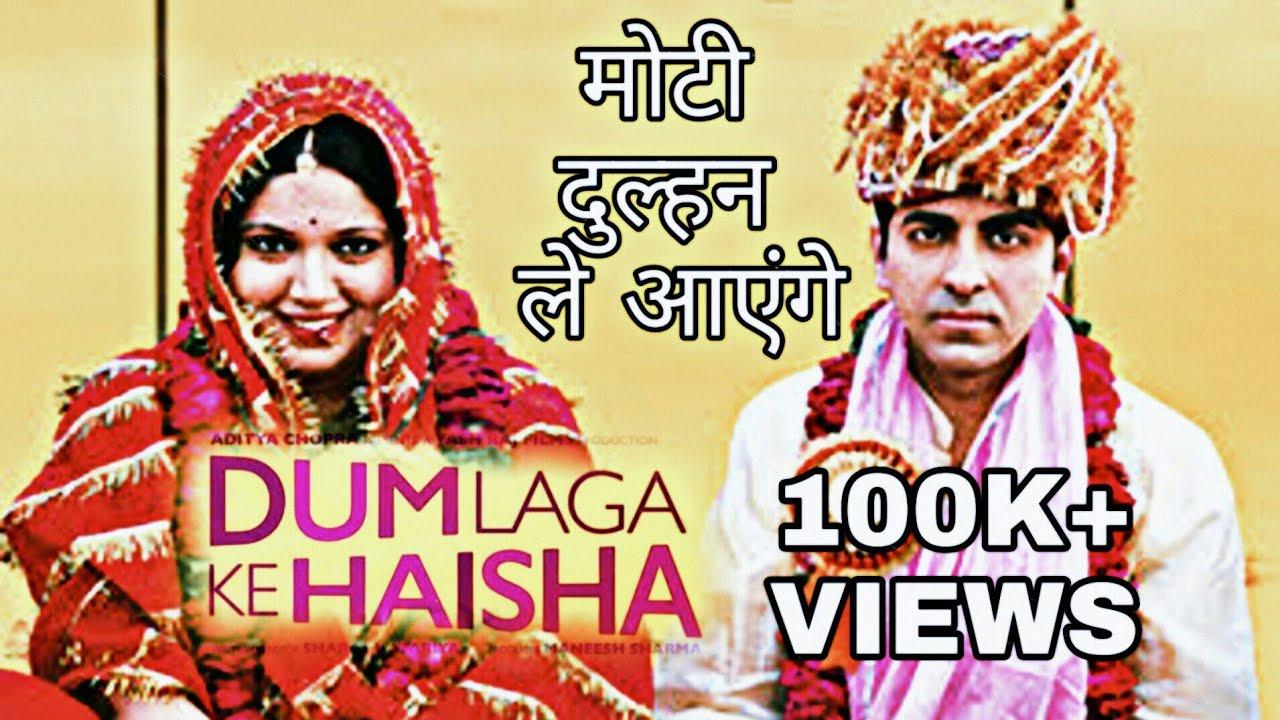 Download DUM LAGA KE HAISHA FULL MOVIE EXPLAINED IN HINDI BY SANG ROXTAR