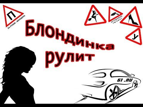 сайт знакомств Каменск-Шахтинский