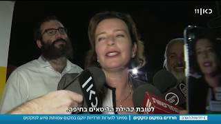 עיריית חיפה תפנה בית תמחוי לצורך הקמת בית ספר חרדי לנערות
