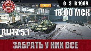 WoT Blitz -Ограбление по рандомски - World of Tanks Blitz (WoTB)