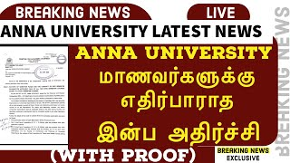Anna University Wh1 Ra Happy Important News  New Announcement  Anna University Latest News Today