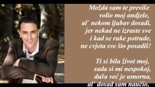 Sergej Cetkovic - Znaj da moja si 2010 (tekst)