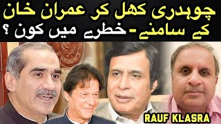 Pervaiz Elahi ready to fight his final battle against Imran Khan ?? | Rauf Klasra