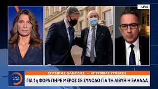 Για 1η φορά πήρε μέρος σε Σύνοδο για τη Λιβύη η Ελλάδα