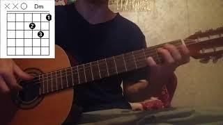Детские песни - Прекрасное Далеко - как играть, разбор от 5lad.ru