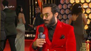 ختام مهرجان القاهرة السينمائي - المبدع أحمد فهمي في لوك جديد ومختلف كالعادة