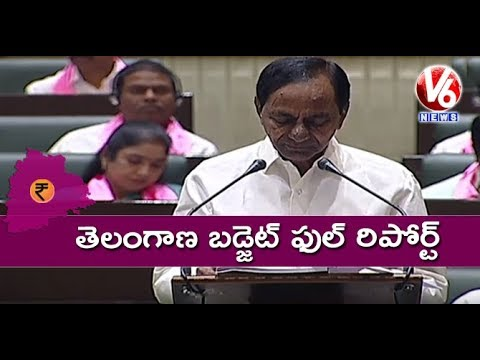 Telangana Budget 2019-20 | CM KCR Presents Vote On Account Budget In Assembly | Full Video | V6 News