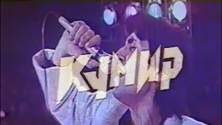КУМИР | Режиссер: Ёрмахмад Аралев | Актеры: Далер Назаров, ... | Таджикфильм (1988) |
