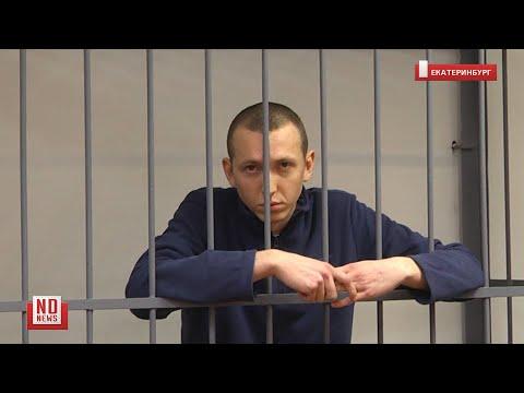 Отказался выщипывать брови в СИЗО – новые подробности по делу Васильева, убившего двоих в ДТП