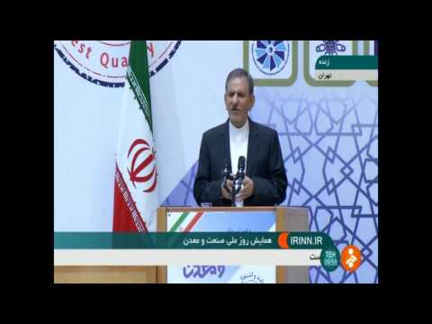 Jahangiri speech was cut , upon criticizing Majlis and opposition