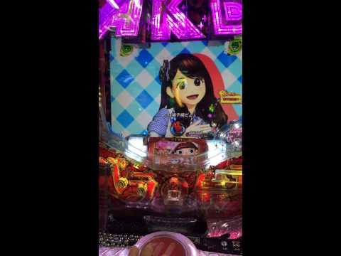 パチンコ AKB48 バラの儀式 大当たり集