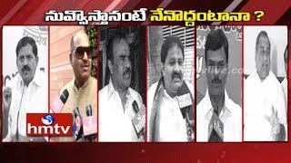 KCR Political Entry In AP :  Andhra Politicians Response | hmtv