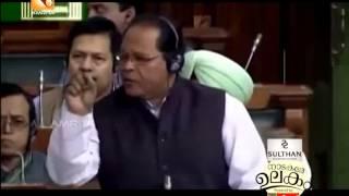 Innocent speaks Malayalam in Lok Sabha : Natakame Ulakam