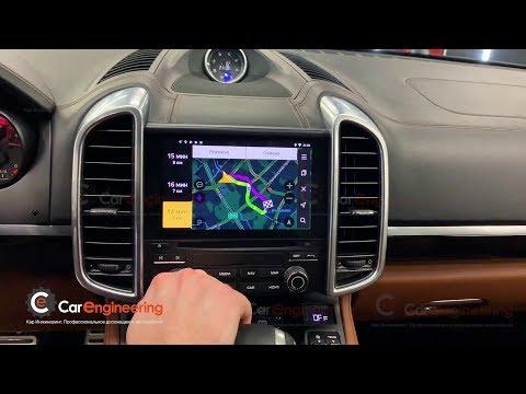 Навигация Porsche Cayenne 2016, 2017 - установка Android.