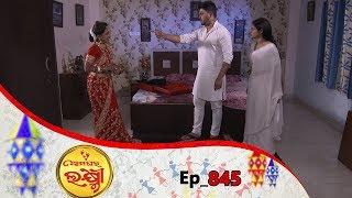 Ama Ghara Laxmi  Full Ep 845  19th Jan 2019  Odia Serial – TarangTV