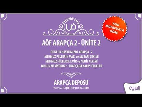 AÖF Arapça 2 - Unite 2 (Yeni Müfredat )