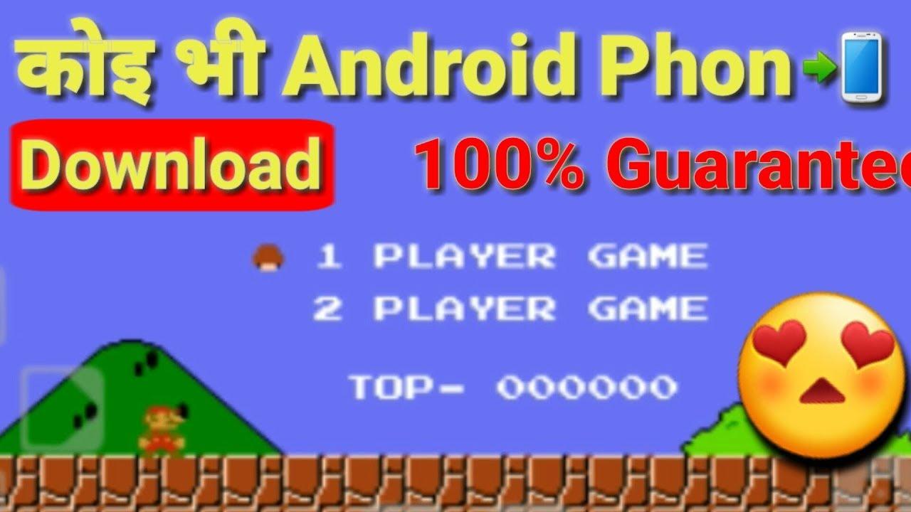 Super mario old free download for pc | Super Mario Maker Free