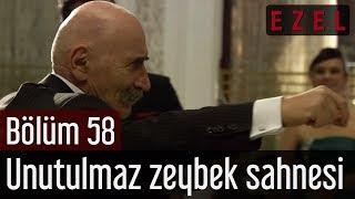 Ezel 58.Bölüm Tuncel Kurtiz Kenan İmirzalioğlu Zeybek Oynama Sahnesi Video