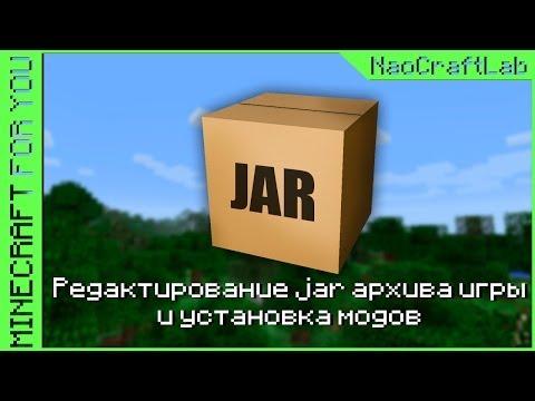 Minecraft for You - E03 - Редактирование jar архива игры и установка модов в него