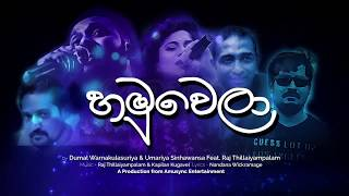 Hamuwela Dumal Warnakulasuriya& Umaria Sinhawansa