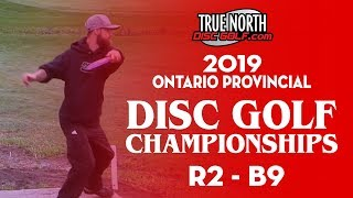COURSE RECORD! 2019 Ontario Provincial Disc Golf Championships | R2B9 |