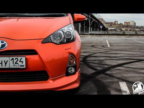 САМЫЙ ЭКОНОМИЧНЫЙ АВТО!!!! Toyota AQUA