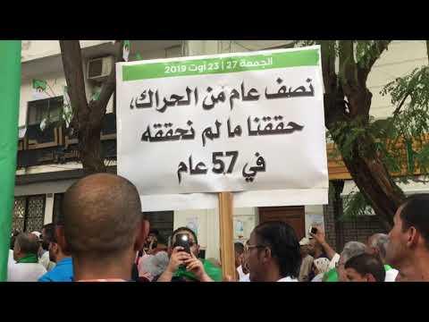 أطلس تايمز ، الجزائر: هتافات المتظاهرين ضد الجنرالات و لجنة الحوار في الأسبوع 27 من الحراك - نشر قبل 19 دقيقة
