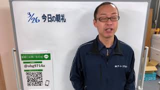 LINEでお気軽にお問い合わせ→https://line.me/R/ti/p/%40abg9714a ○TEL...