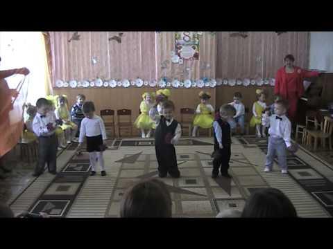 Танец мамам на 8 марта от детей ясельной группы