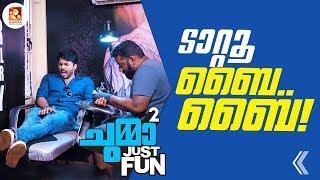 Download Just Fun Chumma 2 | Malayalam Series |Surprise Package