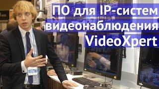 видео Серверное оборудование для онлайн казино » Web Выбор