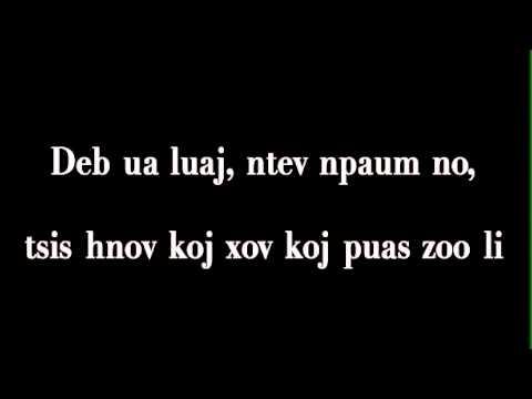 Xa Nug Moo by Bao Lee